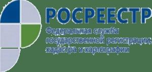 Росреестр РФ
