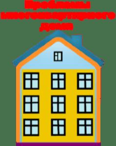 юридические консультации северный округ